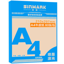 SINMARK 29.7*21.0 cm a4 size green craft paper