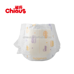 Wholesale good baby dry diapers in Africa, baby diapers manufacturer