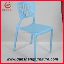 white modern full plastic outdoor chair living room chair dining chair general use