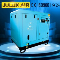 Hot selling 22kw super silent screw type Chinese air compressor