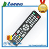 high quality top sell remote control,512 remote control