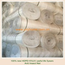100% new HDPE insect screen on roll