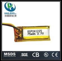 GPS tracker 041225 3.7V 75mAh small recharge battery