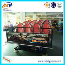 3d 4d 5d 7d 9d cinema case,useful 5d 7d 8d 9d 10d 11d cinema,9d cinema equipment system