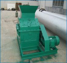 Ruiheng brand stone crusher machine price with CE certificate