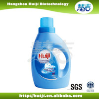 2015 wholesale laundry detergent liquid 1-2kg