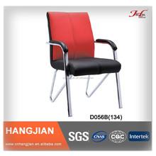 D056B Hangjian Adjustable Office Footrest