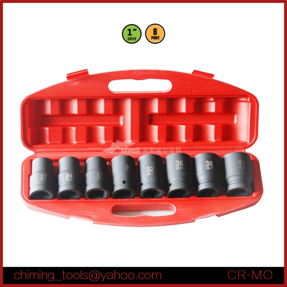 Metric Deep Impact Socket Set/Heavy Duty Truck Socket Wrench/Hand Tool