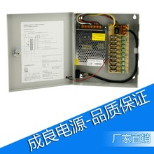 9 Channel CCTV camera power supply DC 12V 10A with CE FCC RoHS