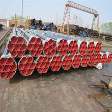 carbon seamless steel pipe/black steel pipe ASTM ASME