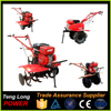 /product-gs/favorable-price-ce-iso-certificate-power-tiller-cultivator-with-spare-parts-for-sale-60268282852.html