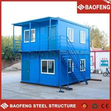 High quality decorated movable container house living natural