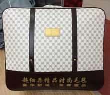 2015 new product customizable 6kg quilt leather storage bag with zipper