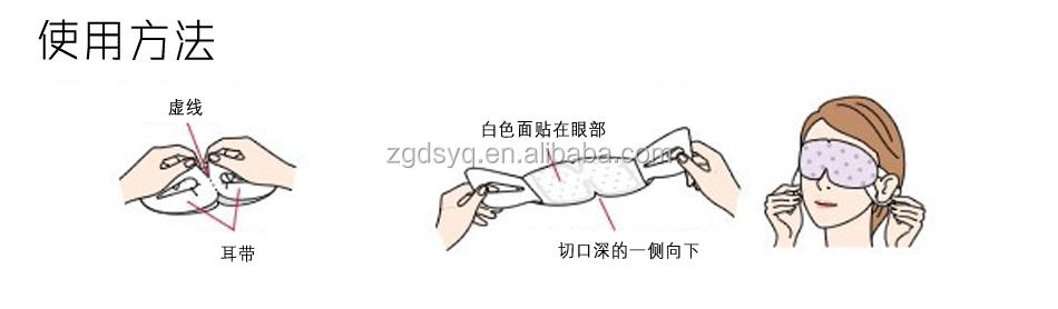 Mezoroller pour le rajeunissement de la peau de la personne les rappels