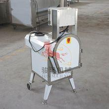 junma machine hot sale beef steak machines SH-125G
