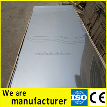 cold rolled 420J2 stainless steel plates