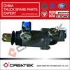 /p-detail/cambiar-cilindro-HOWO-camiones-caja-de-cambios-zf-repuestos-300002163162.html