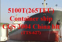 TTS-627:5100T(265TEU) model container ship for sale