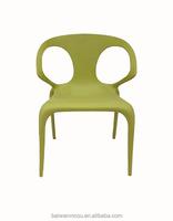 fancy cheap plastic leisure chairs