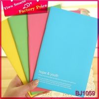 china school stationery hope youth sewed binding color pages exercise free sample notebook