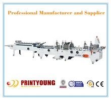Pre-fold Cosmetic Box Automatic Packing Machine