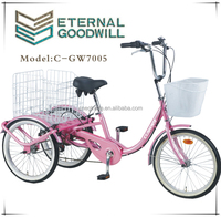 """24"""" retroo vintage bicycle lady Adult tricycle/OEM CE Shopping Tricycle/ utility Delivery trike for elderly /GW7015-7 speeds"""