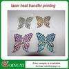 China Qingyi customized heat transfer sticker paper laser
