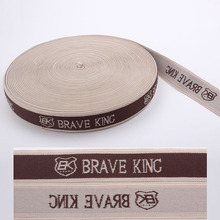 1.5 inch durable fashion elastic trimming band with jacquard logo