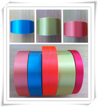 Wholesale High Quality Polyester Satin Ribbon Manufacture