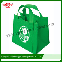 Promotional Folding Recyclable PP Non Woven Bag,Non Woven Shopping Bag,Non Woven Tote Bag