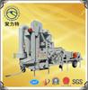 Wheat Grain Compound Cleaner wirh Vibration Grader