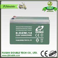 6-DZM-14 Electric Bike 12V 14AH Lead Acid Battery