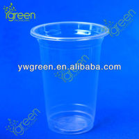 350ml clear plastic souffle cup with lid