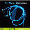 2015 new glowing el earphone glow with the rhythm of music