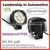 2014 NEW ARRIVAL led off road truck light waterproof IP68, passed frozen testing, best price 7*5W cree led work light