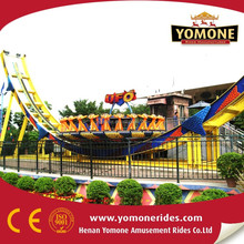Cheap children games used amusement park rides flying UFO/amusement park equipment for sale
