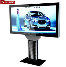 Advertising High Quality Innovative Standing Scrolling Billboard/LED Light Box With Metal Frame