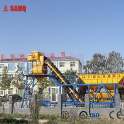 Mixer Volume 0.5m3 Mobile Concrete Batching Plant For Sale