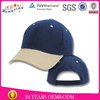 2015 New Style Denim Baseball Cap Custom Fitted Baseball Cap Making Machine