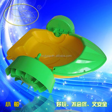 Competitive Factory Price Hand Kids Mini Paddle Boats for sale