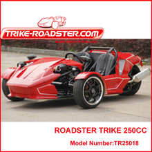 China Manufacture ATV Trike with Reverse Gear