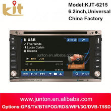 function option car radio sales with mp3/mp4