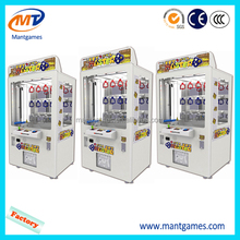 2014 key master cheap new arcade golden key prize game machine coin operated gift machine