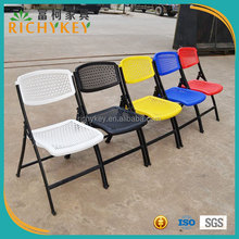 Hot Sales Event Folding Chair With Mesh PP Seat & Back