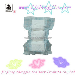 Kao Merries Diaper,2015 Baby Diaper Production Line,Disposable Baby Diaper