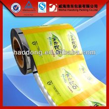 China manufacturer custom 450mm width moisture proof food sachet packaging filmwith food grade material