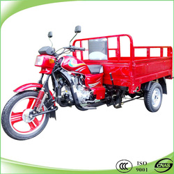 hot selling 200cc cargo three wheel motor scooter