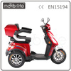 Motorlife 48v 500w easy rider mobility scooter