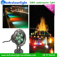 High Quality 18W Outdoor Underwater LED Light 12V Waterproof IP68 Swimming Pool Pond Fountain Underwater Lamp Warm Cold White