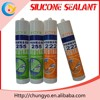 CY-500 Sanitary Neutral Sealant quick drying silicone sealant